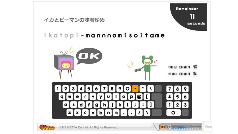 日本語いろいろ
